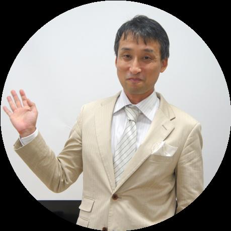 労務研究所NOZAKI 野崎律博 先生